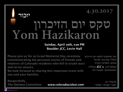 Events - Boulder JCC | Jewish Community Center